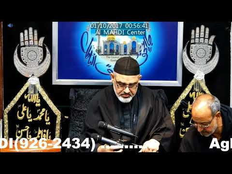 [Shab e Ashoor] Agha Ali Murtaza Zaidi Al Mahdi Islamic Center Toronto 30 Sept 2017 Urdu
