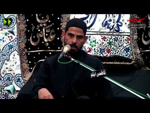 [06] Topic: معرفت اہلبیتؑ ، زیارت جامعہ | Moulana Mubashir Zaidi - Muharram 1439/2017 - Urdu