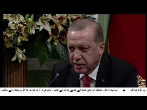 [04Oct2017] ایران اور ترکی کے صدور کی مشترکہ پریس کانفرنس - Urdu
