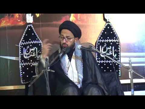[01] Topic: Surah Al-Asr Or Tahreek-e-Imam Hussain (as) | H.I Sadiq Taqvi - Muharram 1439/2017 - Urdu