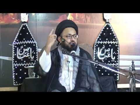 [04] Topic: Surah Al-Asr Or Tahreek-e-Imam Hussain (as) | H.I Sadiq Taqvi - Muharram 1439/2017 - Urdu