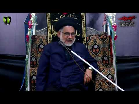 [03] Topic: Muhafizeen-e-Maktab - محافظینِ مکتب   H.I Hasan Zafar Naqvi - Muharram 1439/2017 - Urdu