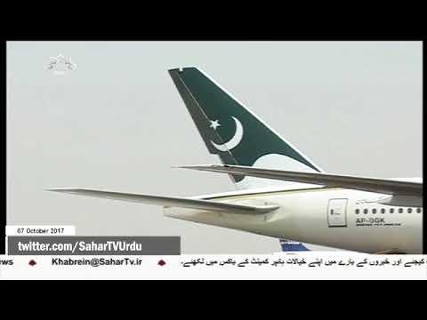 [07Oct2017] پی آئی اے کی پروازیں امریکا کے لئے بند - Urdu