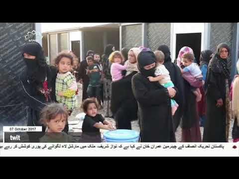 [07Oct2017] جنگوں سےمتاثرہ ملکوں کےہزاروں بچوں کو بےپناہ خطرات کاسامنا