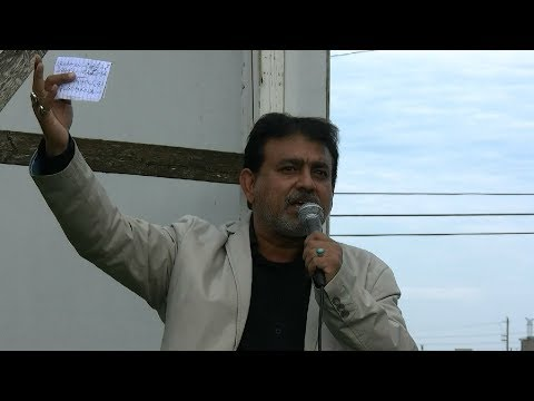 Poetry by Br  Zafar Abbas Zafar - Toronto Protest & Azadari at Pakistan consulate General - Urdu