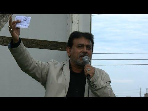 Poetry by Br  Zafar Abbas Zafar - Toronto Protest & Azadari at Pakistan consulate General - Urdu