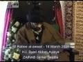 [abbasayleya.org] Birth Anniversary of Prophet Muhammad 2009 - English