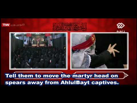 AhlulBayt and Hejab-Imam role model - Farsi Sub English