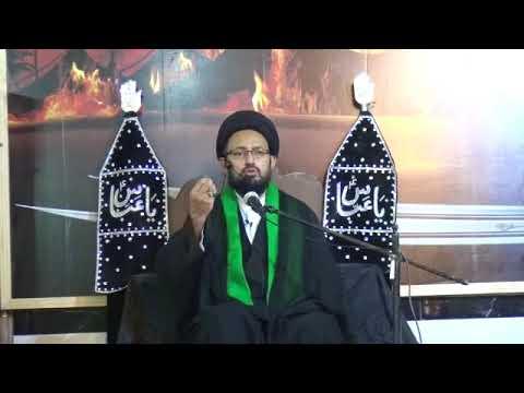 [08] Topic: Surah Al-Asr Or Tahreek-e-Imam Hussain (as) | H.I Sadiq Taqvi - Muharram 1439/2017 - Urdu
