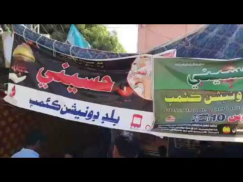 [2nd Blood Donation Drive By Asgharia] Blood Camp at Larkana