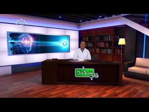 [ ذہنی صلاحیت اور قوت یاداشت کی کمی کی وجوہات [ نسیم زندگی - SaharTv Urdu