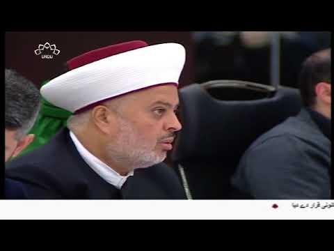 [11Oct2017] تقریب مذاہب اسلامی  کے عالمی فورم کا اجلاس  - Urdu