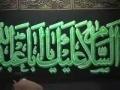 Purpose of life - Hasan Mujtaba Rizvi - Houston - Pt 1 of 5 - English