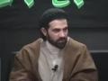 Purpose of life - Hasan Mujtaba Rizvi - Houston - Pt 2 of 5 - English