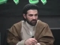 Purpose of life - Hasan Mujtaba Rizvi - Houston - Pt 3 of 5 - English