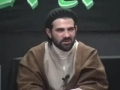 Purpose of life - Hasan Mujtaba Rizvi - Houston - Pt 5 of 5 - English
