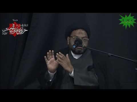 [01] Karbala Mareka-e-Haq Aur Batil   Eve 1st Muharram 1439   Moulana Syed Taqi Raza Abedi - Urdu
