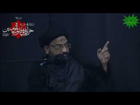 [02] Karbala Mareka-e-Haq Aur Batil   Eve 2nd Muharram 1439   Moulana Syed Taqi Raza Abedi - Urdu