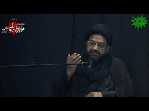[03] Karbala Mareka-e-Haq Aur Batil   Eve 3rd Muharram 1439   Moulana Syed Taqi Raza Abedi - Urdu