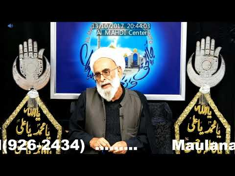2/10 Moulana Haider Ali Jawadi Topic: Insan (Human) - 22 Moharram 1439 13Oct2017 URDU