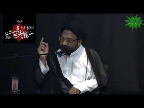 [04] Karbala Mareka-e-Haq Aur Batil   Eve 4th Muharram 1439   Moulana Syed Taqi Raza Abedi4th