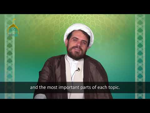 Session 1: Wilayat-e-Faqih | Introduction | Farsi sub English