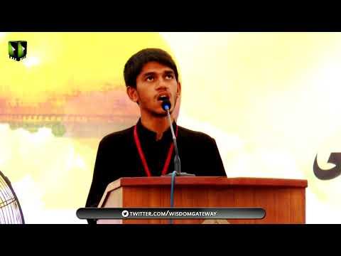 [Youm-e-Hussain as] Minhaal Abbas   Jamia Karachi KU   Muharram 1439/2017 - Urdu