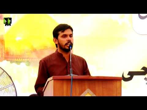 [Youm-e-Hussain as] Br. Khalid   Jamia Karachi KU   Muharram 1439/2017 - Urdu