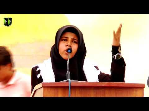 [Youm-e-Hussain as] Syeda Mehreen   Jamia Karachi KU   Muharram 1439/2017 - Urdu