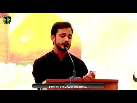 [Youm-e-Hussain as] Br. Ansaar Hussain   Jamia Karachi KU   Muharram 1439/2017 - Urdu