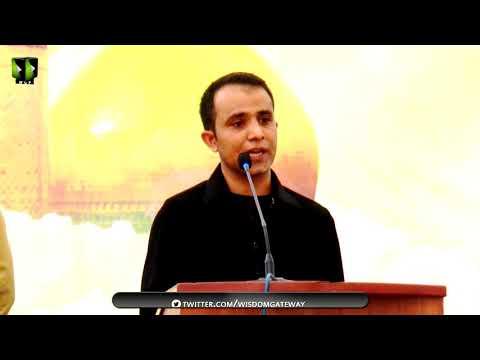 [Youm-e-Hussain as] Br. Rajab   Jamia Karachi KU   Muharram 1439/2017 - Urdu
