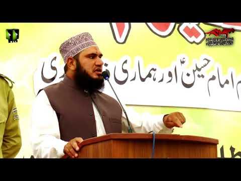 [Youm-e-Hussain as] Speech: Mufti Mukarram Qadri   Jamia Karachi KU   Muharram 1439/2017 - Urdu