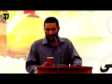 [Youm-e-Hussain as] Haji Muzaffar   Jamia Karachi KU   Muharram 1439/2017 - Urdu