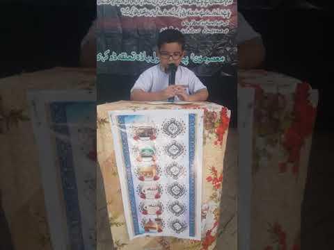 [Hussain Day at Masomin Public school Badah] Story of Karbala by Hassan Mehdi- Englsih