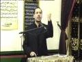 Importance of Prayer Muhammed Hilli English 2 of 4