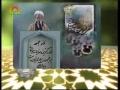 Friday Sermon - 20th March 2009 - Ayatollah Imami Kashani  - Urdu