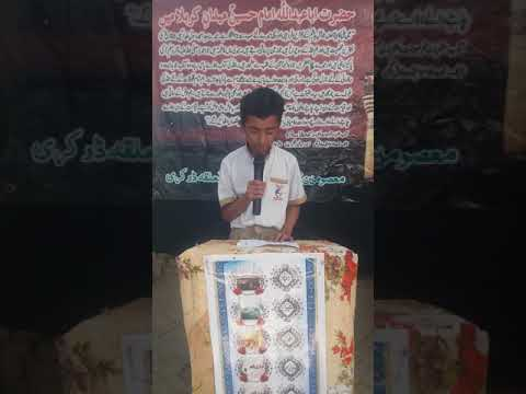 [Hussain Day at Masomin Public school Badah] Story of Karbala by Zubair Khokhar - Sindhi