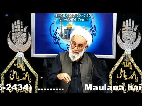 [3 Majlis] Maulana haider Ali Jawadi Al Mahdi Islamic Center Toronto Moharram1439 2017 Urdu