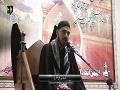 سید الشہداءؑ کا عزادار کون ہوتا ہے؟ | Urdu