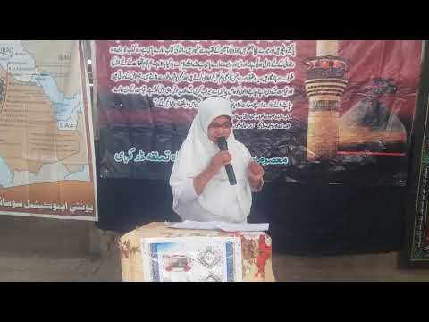 [Hussain Day at Masomin Public school Badah] Speech by Aliza Batool - Sindhi