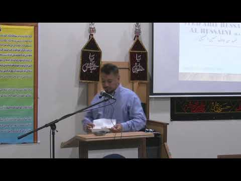 Salam by Br Sadqain, Martyrdom Anniversary of Shaheed Allama Arif Hussain Al-Hussaini (RA) Aug 2017 - Urdu