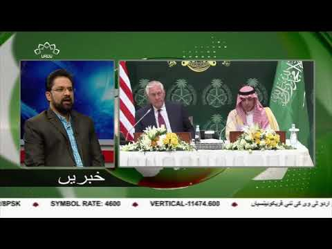 [24Oct2017] الحشدالشعبی عراق کی امید و آرزو ہے، حیدرالعبادی  - Urdu