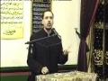 Importance of Prayer Muhammed al Hilli English 3 of 4