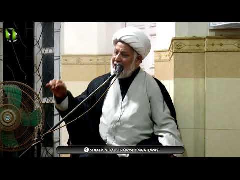 [4] Topic: سورہ العصر   H.I Ghulam Abbas Raesi - Muharram 1439/2017 - Urdu