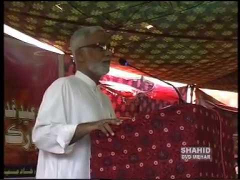 [Speech] Maqam-e- Willayat Ali (AS) By Syed Hussain Moosavi - Sindhi