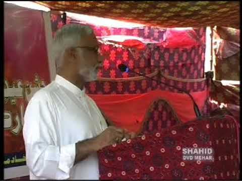 [Speech] Maqam-e- Willayat Ali (AS) P-II By Syed Hussain Moosavi -Mehar - Sindhi