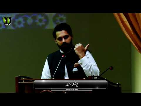 [Youm-e-Hussain as] Speech: Janab Jibran Nasir | IBA Karachi | Muharram 1439/2017 - Urdu
