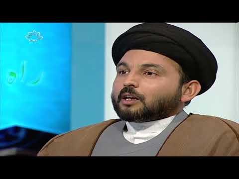 [03 Nov 2017] نماز کی قبولیت کے شرائط و آداب- Rahe Nijat | راہ نجات - Urdu