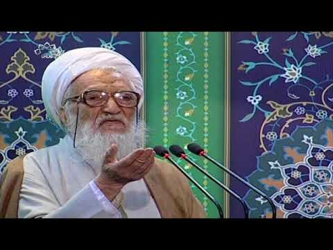 [03 November 2017] Tehran Friday Prayers | آ یت اللہ موحدی کرمانی - خطبہ جمعہ تہران - U