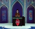 [Khutba-e-Jumaa] 3rd Nov 2017 | Topic: Aamal wa Ibadat - Ustad Syed Jawad Naqvi - Urdu